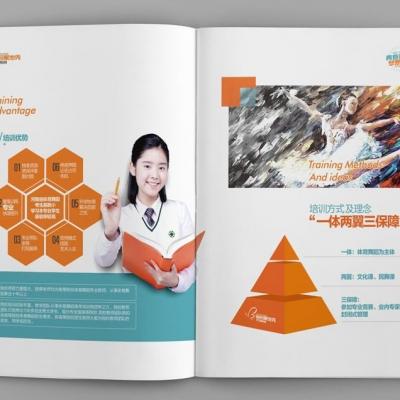 南京画册印刷的9大重点需要注意的事项